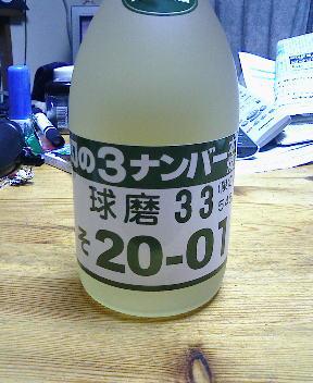 0603mibile027