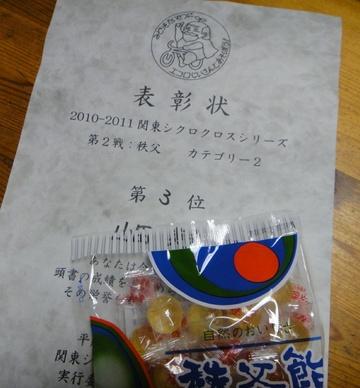 Dsc01218