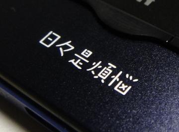 Dsc01400s
