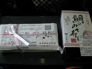 松江〜熊本列車の旅?他