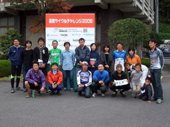 2008_11030207s