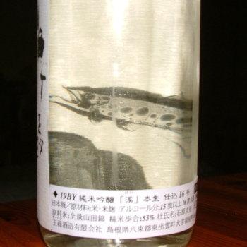 Dscf0291s