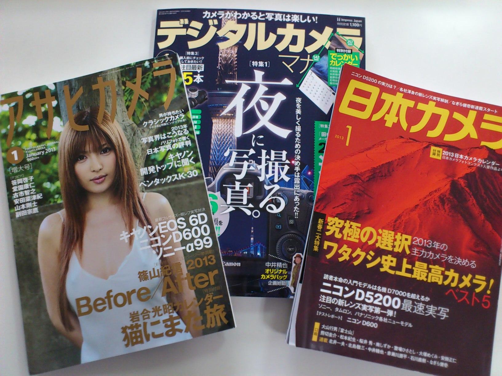 近況(12月25日)